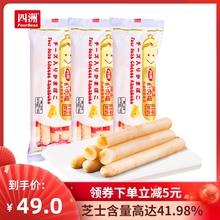 四洲芝ee鱼肉肠鳕鱼yu肠100g*3日本进口宝宝健康营养零食幼儿