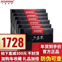 【6盒】正品送2盒 牛肽 力鼎茶 三ee15真品牌yu搭男性肽猛