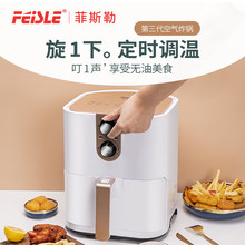 菲斯勒ee饭石家用智yu锅炸薯条机多功能大容量