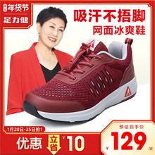 足力健ee的鞋女妈妈yu舰店官网轻便春夏季网面老年运动健步鞋