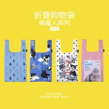 喵星的ee列轻便中号yu环保购物袋双层便携收纳袋手提袋包中包