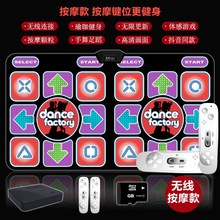 。用双ee无线手柄机yu的无线射击家游戏机体感感应体游