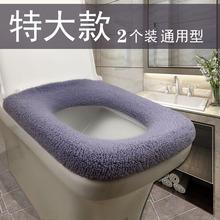 加大加ee方形马桶套yu通用特大圈大码加绒坐便套 坐便垫