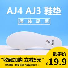 【买2ee1】AJ4yu白水泥黑金涂鸦纹身刺青猛龙AJ3男女原装