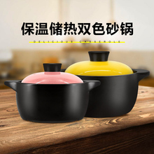 耐高温ee生汤煲陶瓷yu煲汤锅炖锅明火煲仔饭家用燃气汤锅