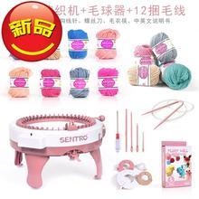 织布儿eea针织机器yu织机diy手工手摇女孩家庭织毛线毛线工具