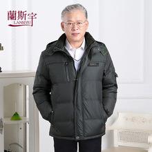 高档秋ee装中老年老yu的大红色羽绒服中年男士爸爸酒红色外套
