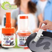 日本AeeVEL硅胶yu厨房烧烤刷烘焙刷子抹食用工具