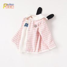 0一1ee3岁婴儿(小)yu童女宝宝春装外套韩款开衫幼儿春秋洋气衣服