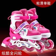 溜冰鞋ee女宝宝全套yu滑冰鞋直排轮滑可调闪光旱冰鞋速滑透气