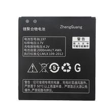 适用联想A8ef30/T bu S868T/750/720I A798T电池BL