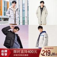 森马男ef装新式韩款bu式保暖外套连帽休闲上衣男装