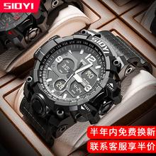 【潮流ef行表】手表bu子表2020新式学生特种兵机械表十大品牌