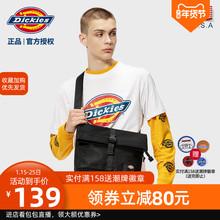 Dicefies韩款bu色简约潮流百搭翻盖斜挎包单肩包男女C230