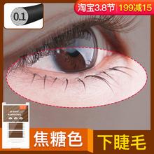 嫁接睫毛 焦糖色下睫毛0.1种植假睫毛ef16.12bu 6混装芭比式软