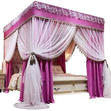[efcbu]床帘蚊帐遮光家用卧室一体