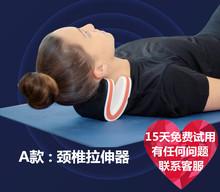 颈椎拉ef器按摩仪颈bu修复仪矫正器脖子护理固定仪保健枕头