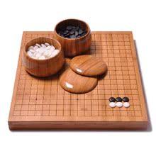 [efdfe]桌面五子棋棋类训练盒装便