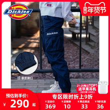 Dicefies字母fe友裤多袋束口休闲裤男秋冬新式情侣工装裤7069