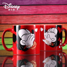 迪士尼ef奇米妮陶瓷il的节送男女朋友新婚情侣 送的礼物