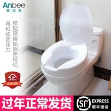 马桶增ef器老的孕妇ys残疾的座便椅老年垫高架坐便器加高垫