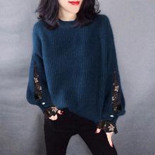 时尚网eg宽松纯色圆nu针织衫毛衣欧洲站2020秋季女装新式欧货