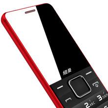 纽曼Veg戒网瘾只能nu话老的机不能上网初中学生手机