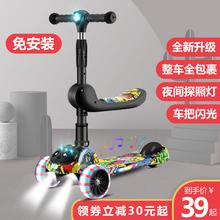 1-3eg2-6岁男nu三合一(小)孩踏板滑滑车初学者溜溜车