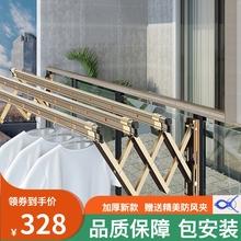 红杏8eg3阳台折叠nu户外伸缩晒衣架家用推拉式窗外室外凉衣杆