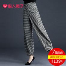 裤子女eg子休闲裤秋nu宽松垂感女裤阔腿萝卜束脚九分裤
