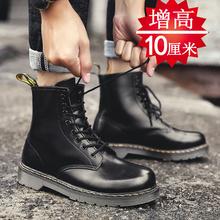 马丁靴eg潮内增高1nu英伦风高帮男鞋韩款百搭牛皮工装短靴中帮靴