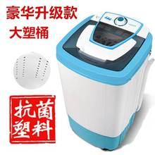 脱水机eg用大容量单ha机干衣机单筒(小)型迷你甩桶甩衣桶