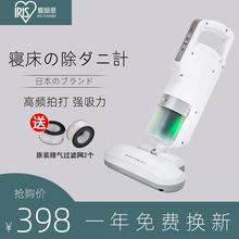 IRIeg/爱丽思床ng器(小)型迷你手持式床上螨虫除尘杀菌机