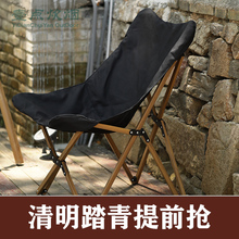 202eg椅子实椅帆ng椅休闲折叠椅武折叠木钓鱼椅户外露营
