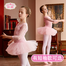 舞蹈服eh童女夏季女ng舞裙中国舞七分短袖(小)孩练功服装跳舞裙