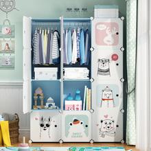宝宝衣eh简易现代简lt卧室婴儿(小)孩衣橱宝宝收纳储物组装柜子