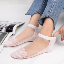 袜子女eh季夏式薄式lt袜棉底薄棉短式短袜船袜超薄透明防勾丝