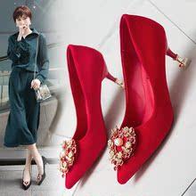 婚鞋女eh020新式lt娘鞋结婚礼鞋细跟红色龙凤秀禾孕妇红鞋猫跟