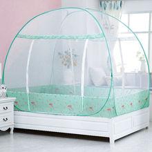 蚊帐蒙eh包免安装家lt5米双的床1.8m宿舍单的0.9M有底拉链蚊帐