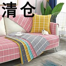清仓棉eh沙发垫布艺lt季通用防滑北欧简约现代坐垫套罩定做子