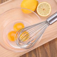手动 eh锈钢加粗加lt线手持家用搅拌器 烘焙厨房(小)工具
