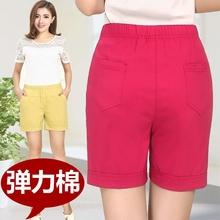 夏装中eh年短裤女高op短裤外穿40-50岁中年女宽松弹力五分裤