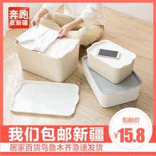 新疆包eh加厚塑料床op衣服收纳盒有盖衣柜抽屉整理箱收纳箱