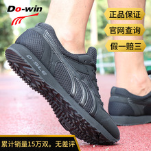 多威男eh色运动跑鞋op震专业训练鞋户外越野迷彩作训鞋