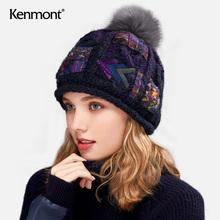 卡蒙羊eh帽子女冬天vo球毛线帽手工编织针织套头帽狐狸毛球