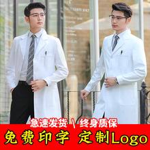 白大褂eh袖医生服男ja夏季薄式半袖长式实验服化学医生工作服