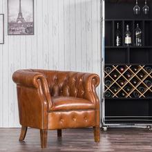 老虎椅eh式乡村单的er发工业风客厅拉扣懒的高背复古休闲椅凳