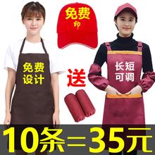 广告定eh工作服厨房er油火锅店时尚男围腰女订做logo印字