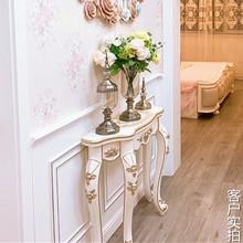 玄关柜eh式桌子靠墙te厅轻奢半圆入户装饰走廊过道置物架边柜
