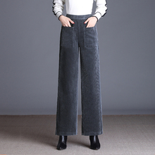 高腰灯eh绒女裤20te式宽松阔腿直筒裤秋冬休闲裤加厚条绒九分裤